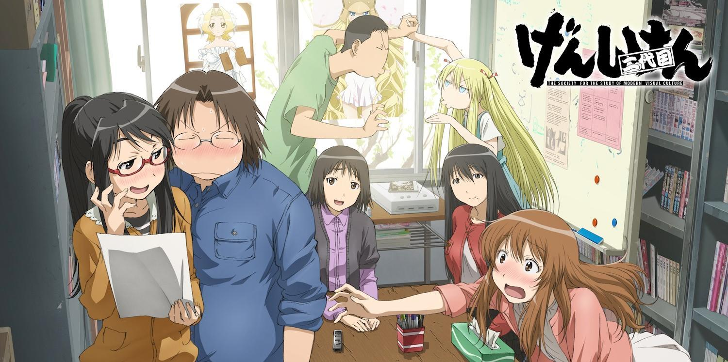 genshiken vs  genshiken nidaime  old vs new  my nostalgic ramblings and how changing views in
