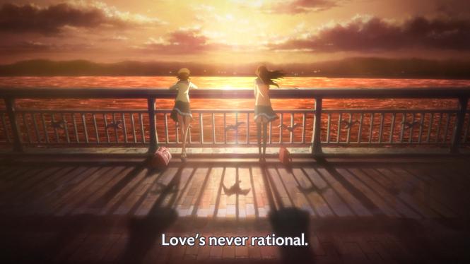 Nerawareta Gakuen - Romance