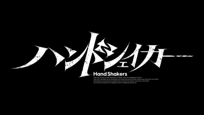 Hand Shakers - 01 - Large 04.jpg
